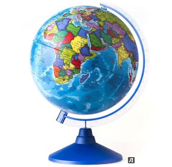 Иллюстрация 1 из 2 для Глобус Земли политический с подсветкой (d=250 мм) (Ке012500190) | Лабиринт - книги. Источник: Лабиринт