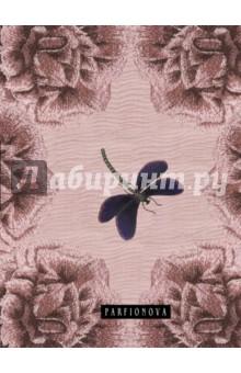 Блокнот для записей Мальва. Стрекоза, А5+ kitchenaid сковорода с антипригарным покрытием 30 см