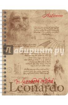 Leonardo. Леонардо да Винчи. Искусство как наука. Графика, А5+