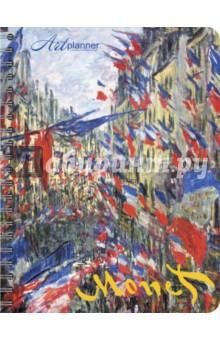 Monet. Оскар Клод Моне. Мысли и афоризмы об искусстве. Флаги, А5+