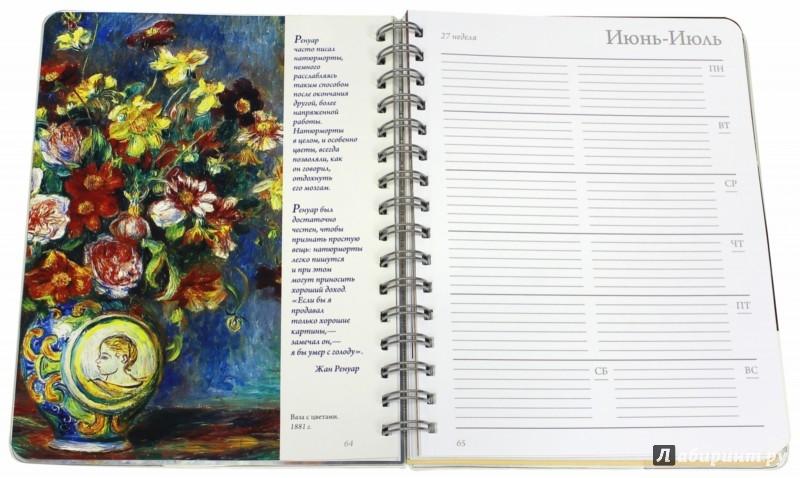 Иллюстрация 1 из 17 для Renoir. Пьер Огюст Ренуар. Мысли и афоризмы об искусстве. Цветущий луг, А5+ | Лабиринт - канцтовы. Источник: Лабиринт