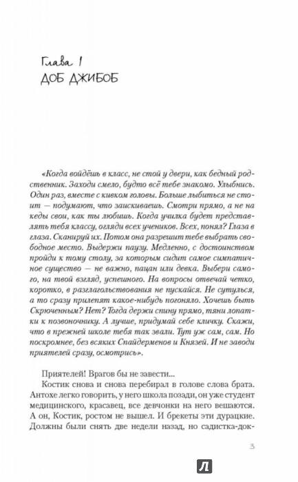 Иллюстрация 1 из 5 для Подсказок больше нет - Светлана Волкова   Лабиринт - книги. Источник: Лабиринт