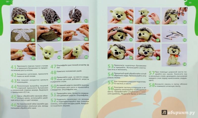 Иллюстрация 1 из 24 для Войлочные звери. Сухое валяние из шерсти - Елена Смирнова | Лабиринт - книги. Источник: Лабиринт