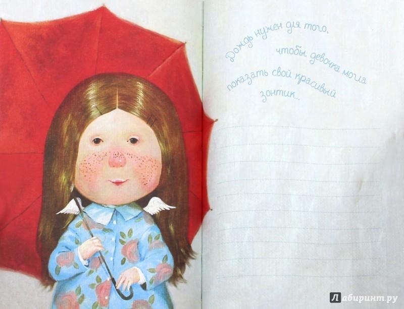 """Иллюстрация 1 из 20 для Блокнот """"Между нами, девочками. Поза лотоса"""", А6+ - Евгения Гапчинская   Лабиринт - канцтовы. Источник: Лабиринт"""