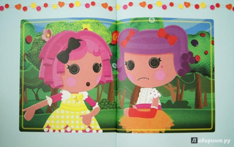 Иллюстрация 1 из 19 для Лалалупси. Веселые истории | Лабиринт - книги. Источник: Лабиринт