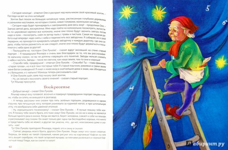 Иллюстрация 1 из 5 для Волшебные зарубежные сказки - Перро, Гауф, Гримм, Андерсен | Лабиринт - книги. Источник: Лабиринт