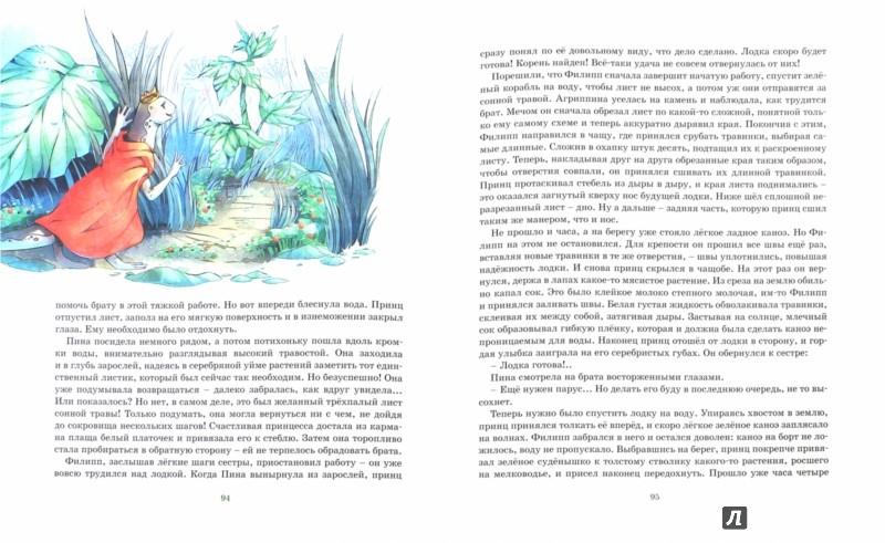 Иллюстрация 1 из 60 для Колдовской сапфир - Антонина Дельвиг | Лабиринт - книги. Источник: Лабиринт