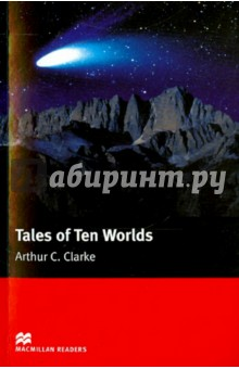 Tales Of Ten Worlds киплинг р plain tales from the hills простые рассказы с гор