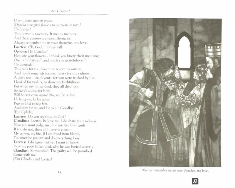 Иллюстрация 1 из 9 для Hamlet - William Shakespeare | Лабиринт - книги. Источник: Лабиринт