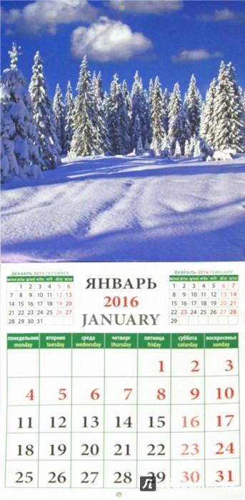 Иллюстрация 1 из 2 для Календарь на 2016. Чудесные краски природы (45605) | Лабиринт - сувениры. Источник: Лабиринт
