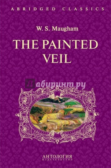 The Painted Veil, Моэм Уильям Сомерсет