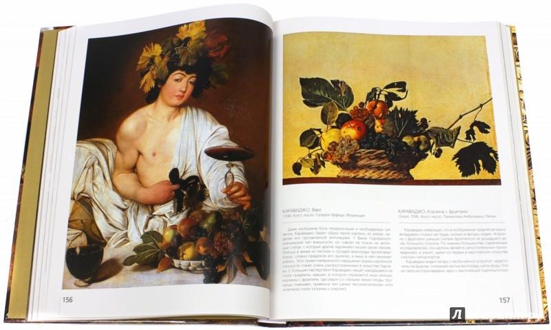 Иллюстрация 1 из 47 для Сокровища мировой живописи - Морозова, Евстратова, Громова | Лабиринт - книги. Источник: Лабиринт