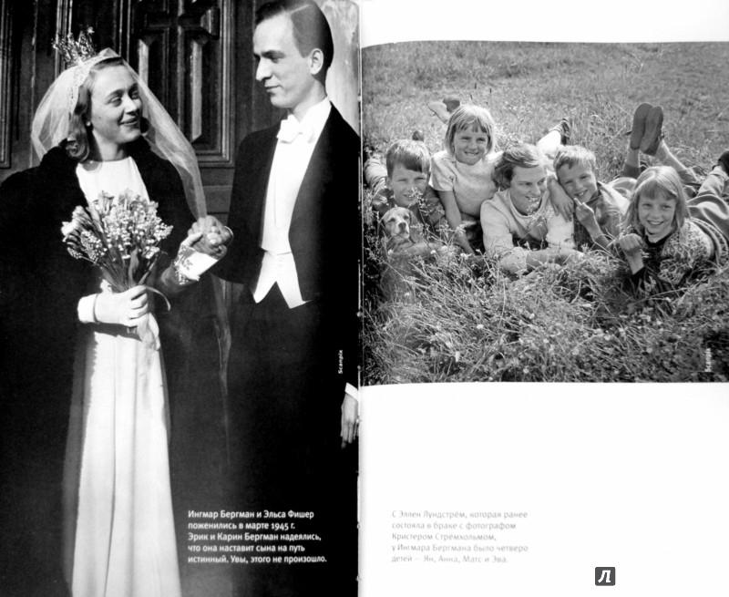 Иллюстрация 1 из 6 для Ингмар Бергман. Жизнь, любовь и измены - Тумас Шеберг | Лабиринт - книги. Источник: Лабиринт