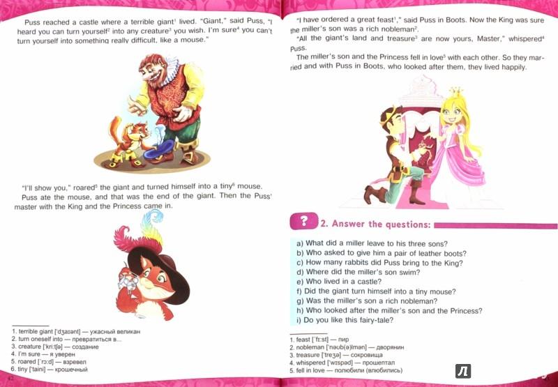 Иллюстрация 1 из 11 для Английский язык. Занимательное чтение с упражнениями для младших школьников - Анна Малинина | Лабиринт - книги. Источник: Лабиринт