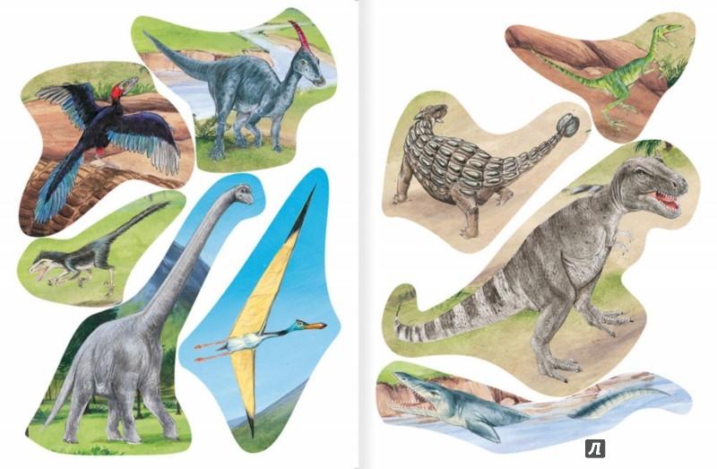 Иллюстрация 1 из 4 для Мир динозавров - Meierjurgen, Bondarenko | Лабиринт - игрушки. Источник: Лабиринт