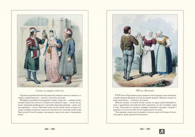 Иллюстрация 1 из 4 для Старинные швейцарские костюмы. Иллюстрации Ж.-В. В. Адама - Е. Малинина | Лабиринт - книги. Источник: Лабиринт