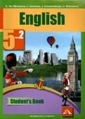 Английский язык. 5 класс. Учебник. В 2-х частях. Часть 2. ФГОС