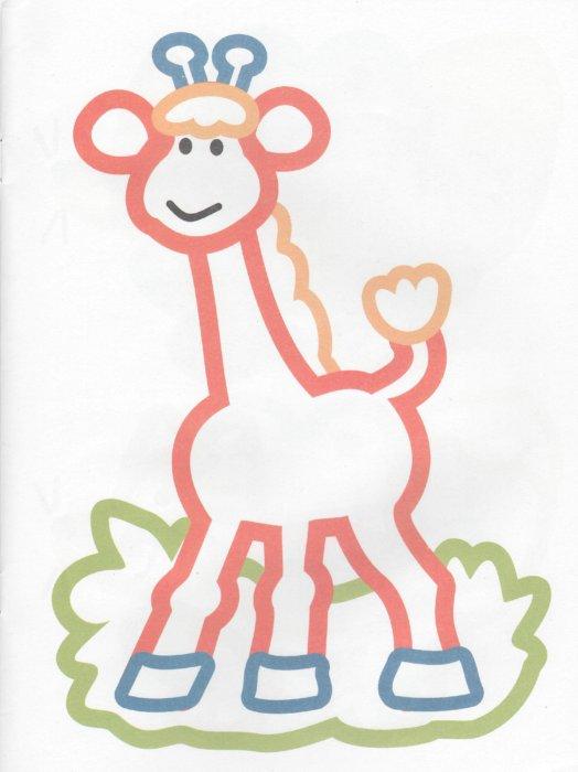 Иллюстрация 1 из 9 для Зверюшки | Лабиринт - книги. Источник: Лабиринт