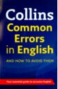 Common Errors in English And How To Avoid Them бижутерия in english