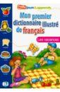 Hauzy Pierre Mon Premier Dictionnaire Illustre de francais. Les Vacances