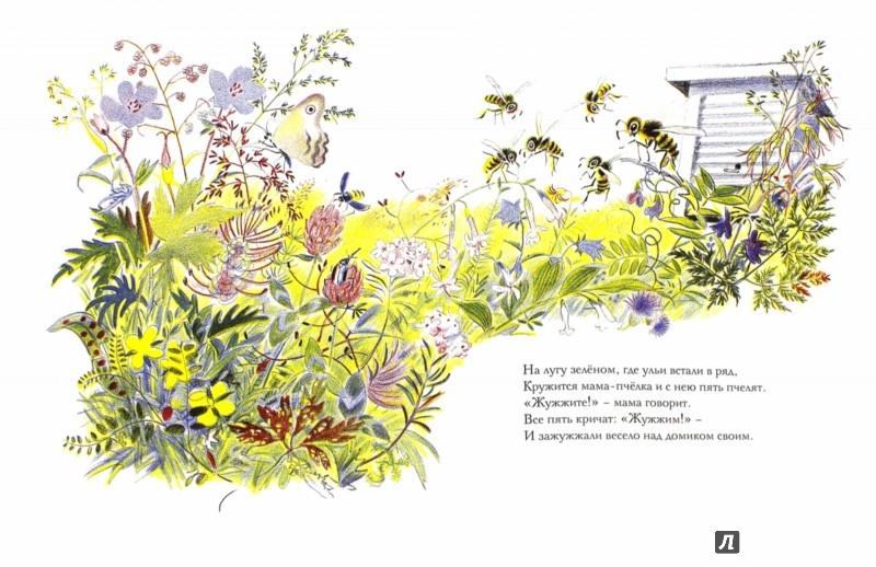 Иллюстрация 1 из 56 для Луговая считалочка - Джон Лангстафф | Лабиринт - книги. Источник: Лабиринт