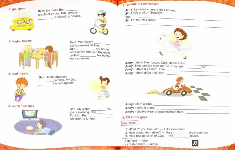 Иллюстрация 1 из 12 для Английский язык. Грамматика для младших школьников - Анна Малинина | Лабиринт - книги. Источник: Лабиринт