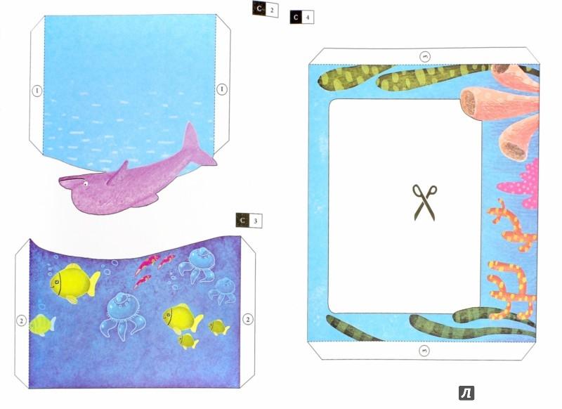 Иллюстрация 1 из 30 для Кто где живет. Книжка-мастерилка | Лабиринт - игрушки. Источник: Лабиринт