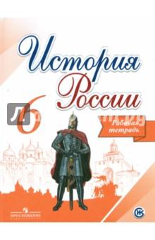 Гармония 2 класс русский язык читать онлайн