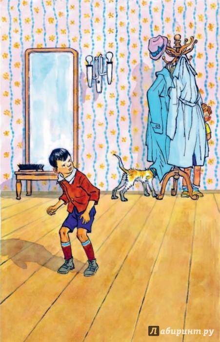 Иллюстрация 1 из 22 для На горке. Рассказы - Николай Носов | Лабиринт - книги. Источник: Лабиринт