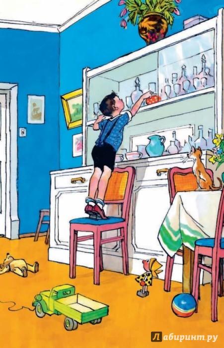 Иллюстрация 1 из 56 для И я помогаю. Рассказы - Николай Носов | Лабиринт - книги. Источник: Лабиринт