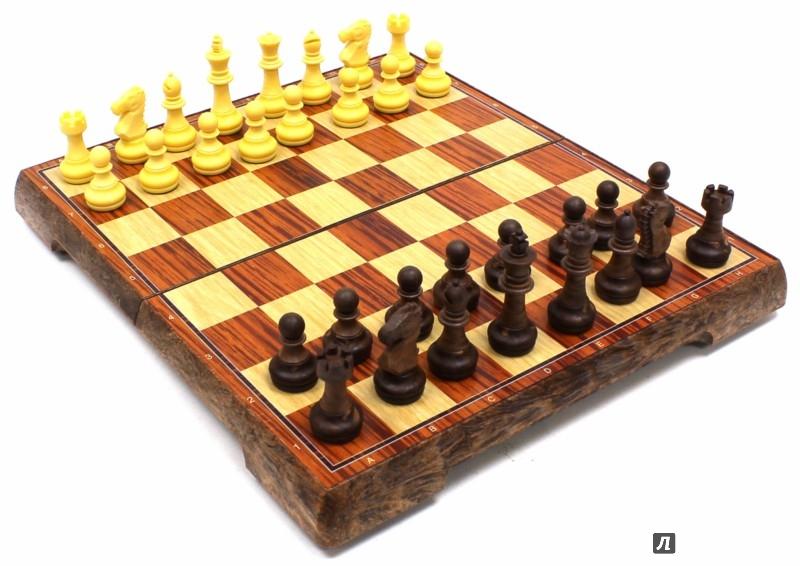 Иллюстрация 1 из 2 для Шахматы классические, магнитные (В72285) | Лабиринт - игрушки. Источник: Лабиринт