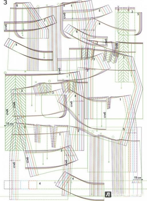 Иллюстрация 1 из 18 для Кроим и шьем без подгонок и переделок. Платья, блузки , юбки, брюки - Анна Подмарева | Лабиринт - книги. Источник: Лабиринт
