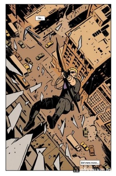 Иллюстрация 1 из 42 для Хоукай - Соколиный глаз. Том 1. Быть оружием - Мэтт Фрэкшн | Лабиринт - книги. Источник: Лабиринт