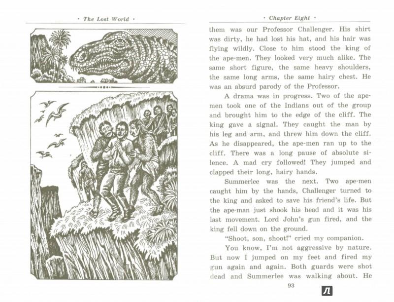 Иллюстрация 1 из 37 для Затерянный мир. Рассказы о Шерлоке Холмсе (+CDmp3) - Артур Дойл | Лабиринт - книги. Источник: Лабиринт