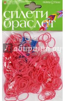 Набор резинок для плетения, 300шт, РОЗОВЫЙ (22-300/02)
