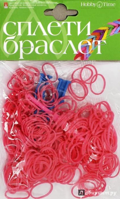 Иллюстрация 1 из 7 для Набор резинок для плетения, 300шт, РОЗОВЫЙ (22-300/02) | Лабиринт - игрушки. Источник: Лабиринт