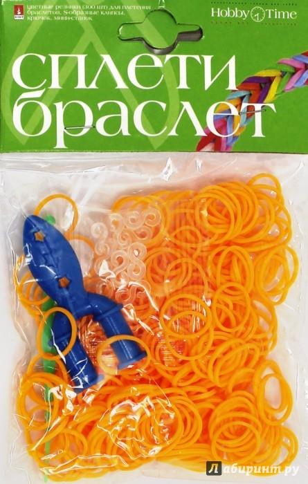 Иллюстрация 1 из 7 для Набор резинок для плетения, 300шт, НЕОН ОРАНЖЕВЫЙ (22-300/12) | Лабиринт - игрушки. Источник: Лабиринт