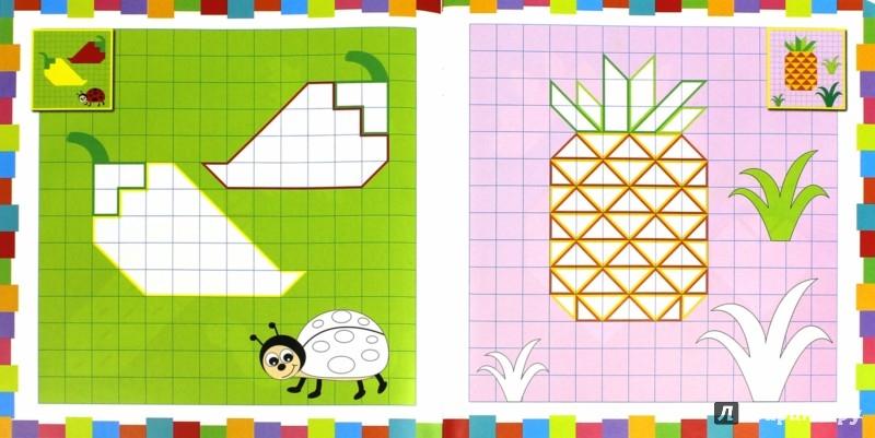 Иллюстрация 1 из 10 для Овощи. Фрукты - Екатерина Смирнова   Лабиринт - книги. Источник: Лабиринт