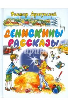 Криминал экспресс омск читать