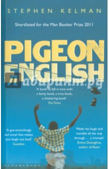 Pigeon English a new lease of death