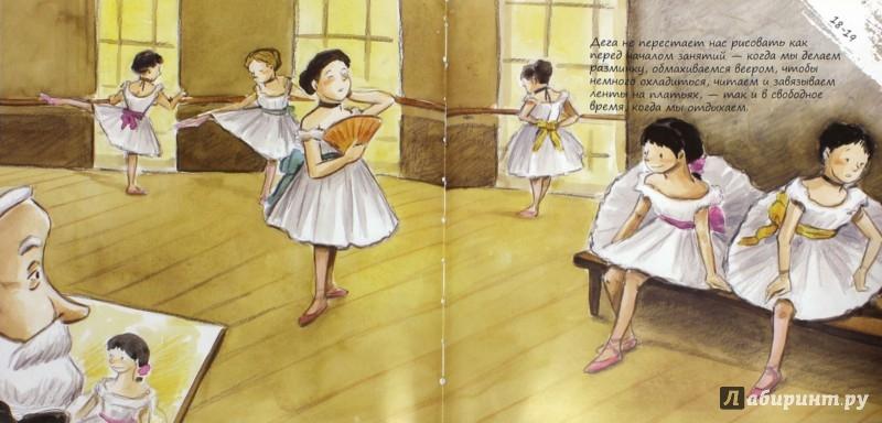 Иллюстрация 1 из 19 для Дега. Мария и Эдгар - друзья - Анна Обиолс | Лабиринт - книги. Источник: Лабиринт