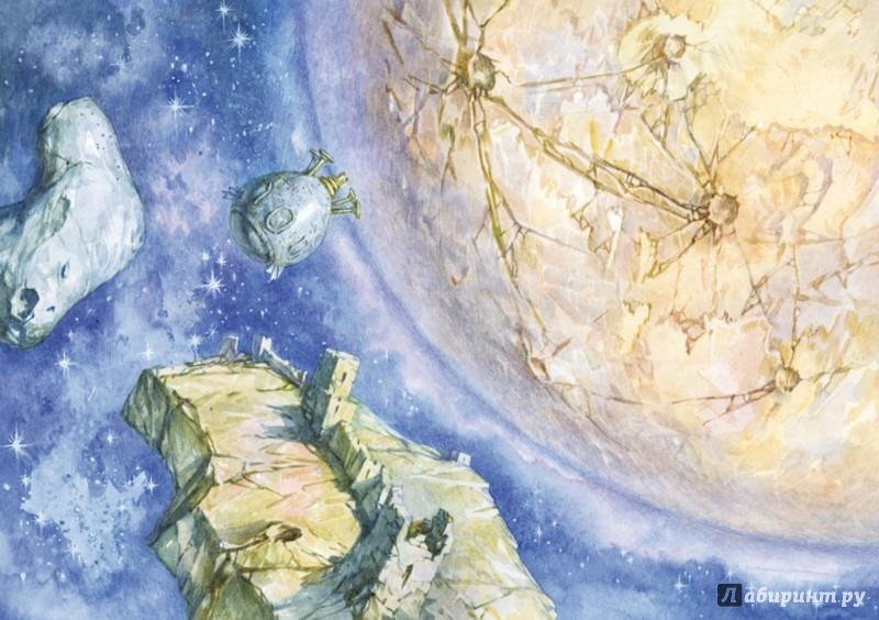 Иллюстрация 1 из 66 для Аэлита - Алексей Толстой   Лабиринт - книги. Источник: Лабиринт
