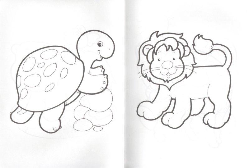 Иллюстрация 1 из 15 для Супер Раскраска. Забавные зверюшки | Лабиринт - книги. Источник: Лабиринт