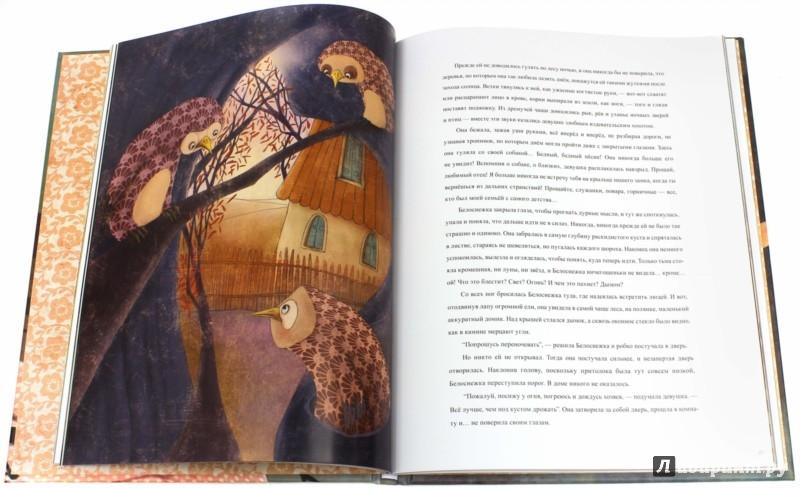 Иллюстрация 1 из 29 для Белоснежка - Гримм Якоб и Вильгельм | Лабиринт - книги. Источник: Лабиринт