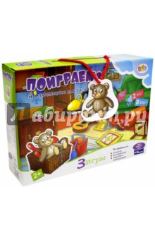 Купить Напольное пазл-лото Поиграем? (70114), Степ Пазл, Обучающие игры-пазлы
