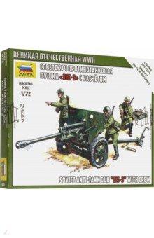 Советская противотанковая пушка ЗИС-3 (6253)