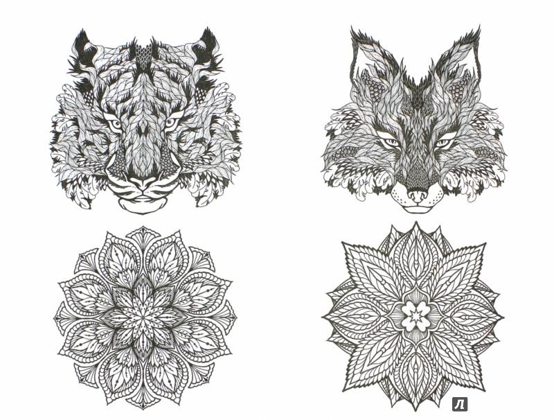 Иллюстрация 1 из 24 для Книга-раскраска. Тату-дизайн | Лабиринт - книги. Источник: Лабиринт