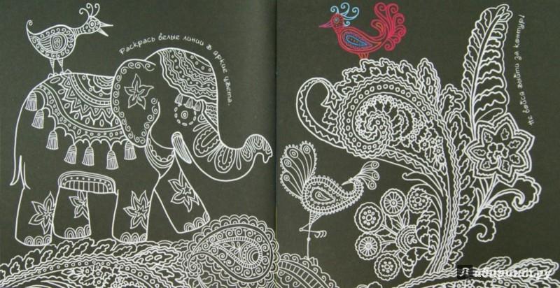 Иллюстрация 1 из 23 для Животные. Арт-студия - Маргарита Ефимова | Лабиринт - книги. Источник: Лабиринт