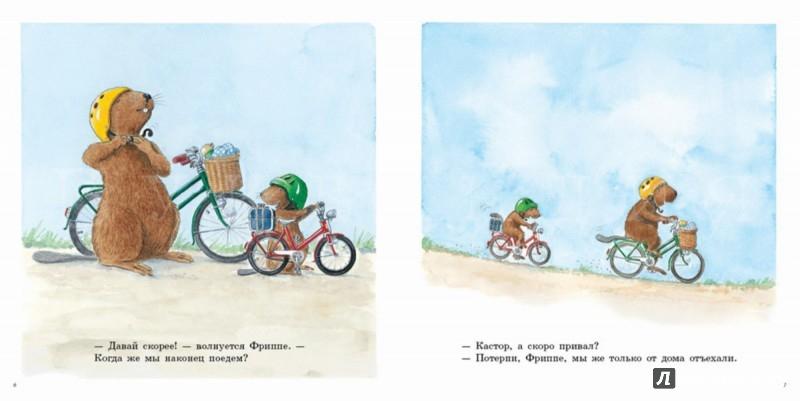 Иллюстрация 1 из 28 для Кастор чинит велосипед - Ларс Клинтинг | Лабиринт - книги. Источник: Лабиринт