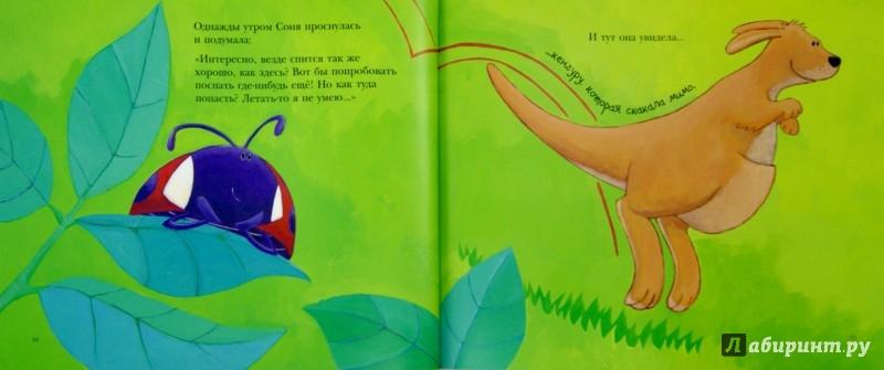 Иллюстрация 1 из 28 для Как божья коровка научилась летать - Изобель Финн | Лабиринт - книги. Источник: Лабиринт
